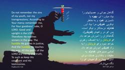 Psalms_25_7_10
