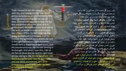 Revelations_1_12_18