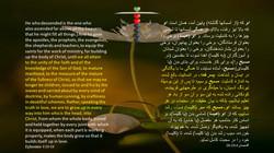 Ephesians_4_10_16
