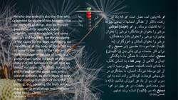 Ephesians_4_10_15