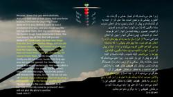 Isaiah_48_4_11