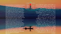 Isaiah_25_4_9