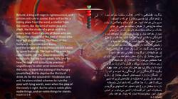 Isaiah_32_1_8