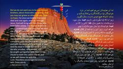 Thessalonians_4_13_18
