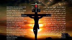 Colossians_1_20_23