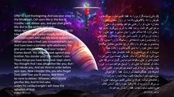 Psalms_50_14_23