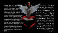 Ephesians_2_4_10