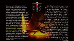 Zechariah_9_9_13