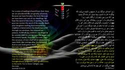 Jeremiah_9_19_24