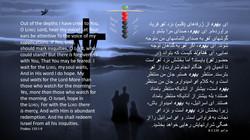 Psalms_130_1_8