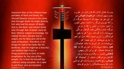 Hebrews_2_14_18