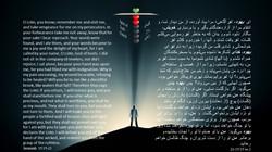 Jeremiah_15_15_21