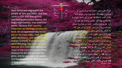 Acts_12_20_24