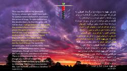Isaiah_45_1_6