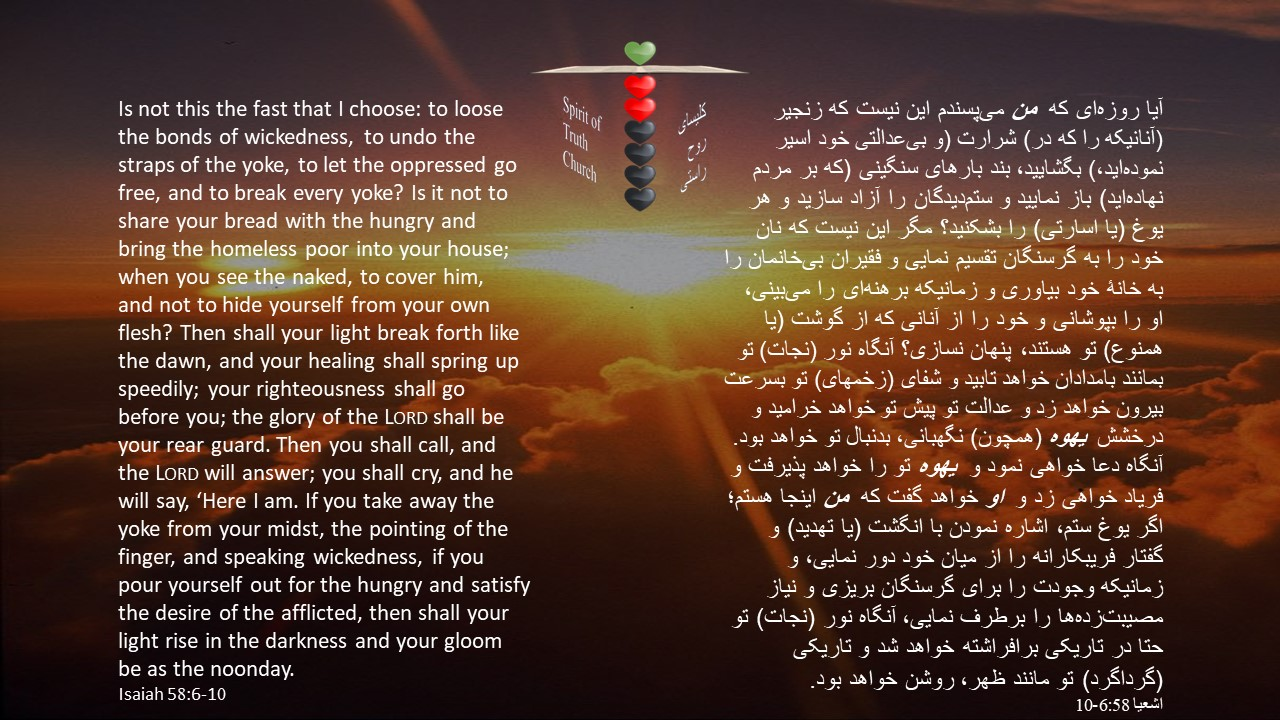 Isaiah_58_6_10