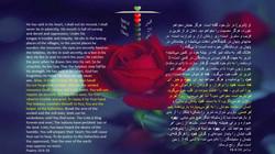 Psalms_10_6_18