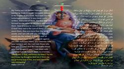 Psalms_139_15_24