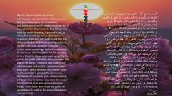 Proverbs_2_1_13