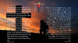 Psalms_34_8_15