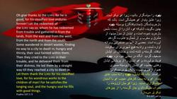Psalms_107_1_9