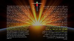 Isaiah_9_2_7
