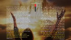 Isaiah_40_3_10