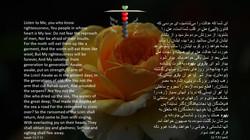 Isaiah_51_7_11