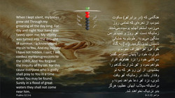 Psalms_32_3_6