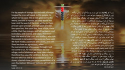 Isaiah_28_11_16