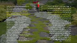 Psalms_110_1_8