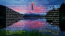 Psalms_124_1_8