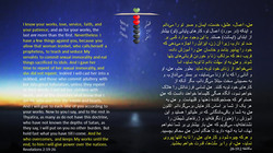Revelations_2_19_26