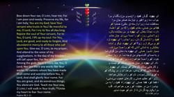 Psalms_86_1_11