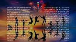Isaiah_62_1_5