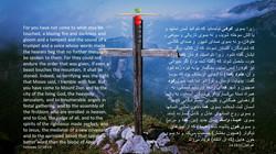 Hebrews_12_18_24