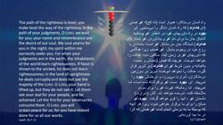 Isaiah_26_7_12