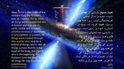 Colossians_1_15_18