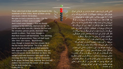 Psalms_49_6_15