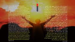 Isaiah_51_1_6