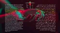 Psalms_79_8_13