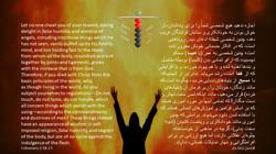 Colossians_2_18_23