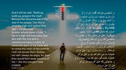 Isaiah_57_14_16