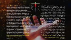 Isaiah_57_8_13