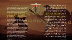 Psalms_118_5_17