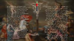 Psalms_22_11_22