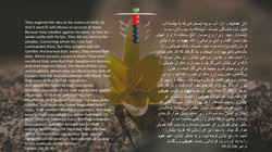 Psalms_106_32_45