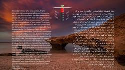 Psalms_106_3_15