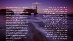Psalms_36_5_12