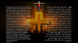 Psalms_9_1_10