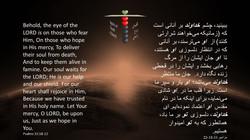 Psalms_33_18_22